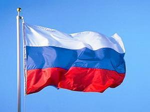 Россией правят столопреступники...