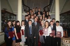 Дипломы молодым