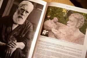 Александр Кибальников. страница книги (3)
